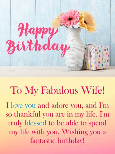 birthday cards  wife card design template