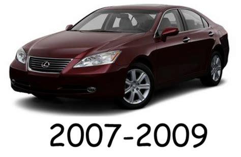 car repair manuals online free 2007 lexus es head up display downloads by tradebit com de es it