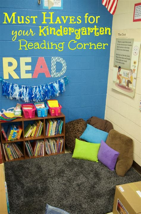 must haves for your kindergarten reading corner 276 | Must Haves for your Kindergarten Reading Corner