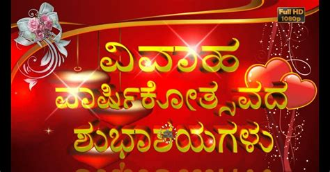 happy married life quotes  kannada happy quotes