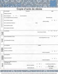 demande acte de mariage en ligne demande acte de naissance en ligne algerie application
