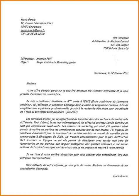 modele lettre prospection commerciale gratuite lettre commerciale gratuite type lettre lamalledumartroi