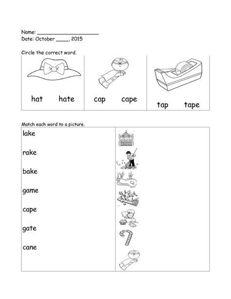 english worksheet grade 1 long vowels long a for full