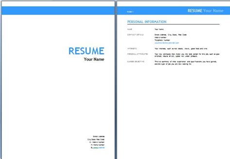 Resume Cover Page Template by Pin By Resume On Resume Sles Sle Resume