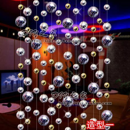 achetez en gros rideaux de perles en m 233 tal en ligne 224 des