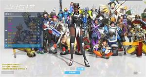 Awesome Detail In Symmetra39s New Anniversary Skin Overwatch