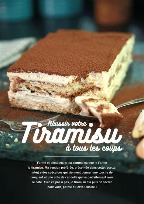 tiramisu hervé cuisine ebook hervé cuisine 10 ans de recettes géniales sur le web