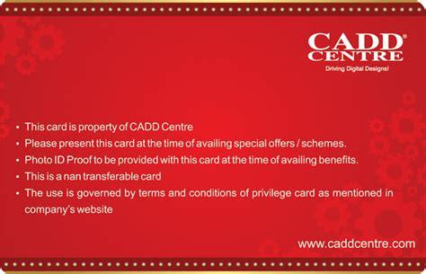 cadd centre training services privilege card