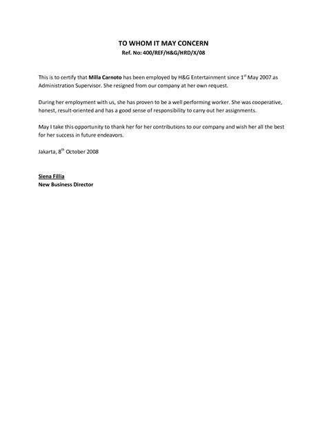 recommendation letter  supervisor letters
