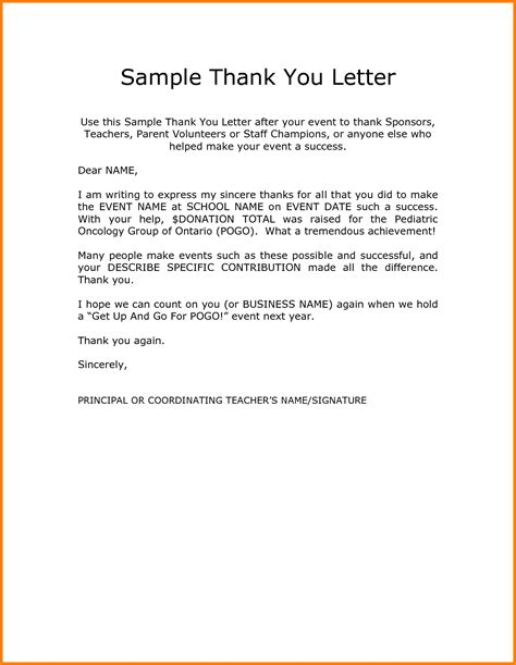 image result    letter  teachers