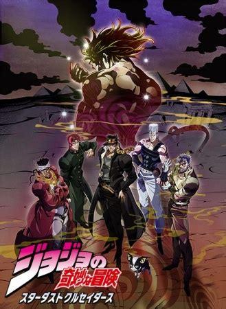 jojo no kimyou na bouken stardust crusaders 2nd season