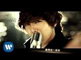 韓國首席美男樂團 FTISLAND - 宛如鳥兒 - YouTube