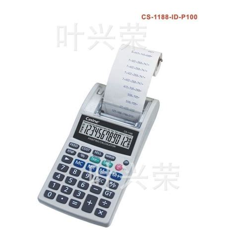 le bureau des affaires graphiques 2 015 printing calculator calculatrice calculatrice