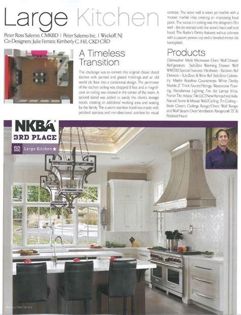 interior design articles interior design magazine article singertexas