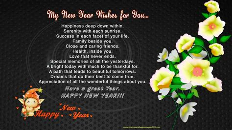 new year quotes and reflections new year reflection poems new year 2015 poems in merry and happy new year