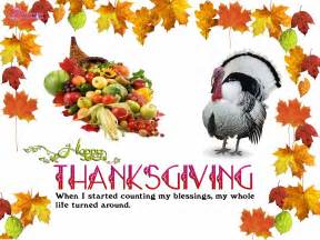 thanksgiving day christian quotes quotesgram