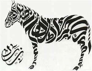 Calligraphy Islamic art with design of animals | THE POWER ...