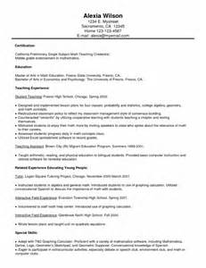high senior college resume objective high math teacher resume sles of resumes