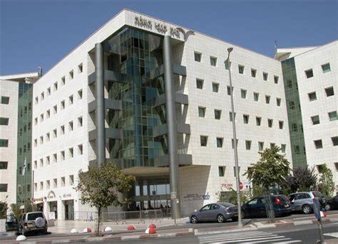 bureau center cessy израильдің орталық статистика бюросы уикипедия