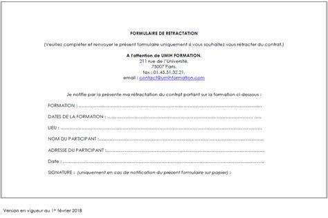 modèle attestation de formation permis d exploitation et conditions g 233 n 233 rales de vente