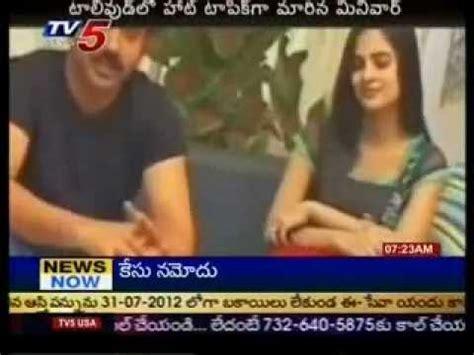 actress madhuri mp kavitha raasi couple in vivaha bandham funnycat tv