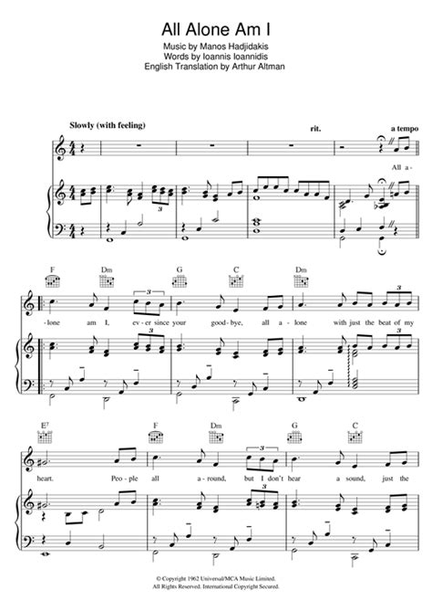 brenda lee all alone am i lyrics all alone am i sheet music by brenda lee piano vocal