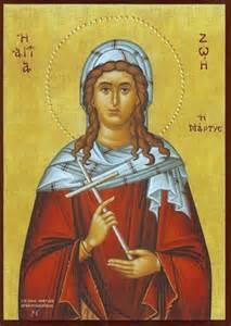baptism centerpieces st zoe orthodox icon
