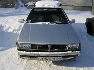 1990 Mitsubishi Lancer Wagon Wallpapers For Sale