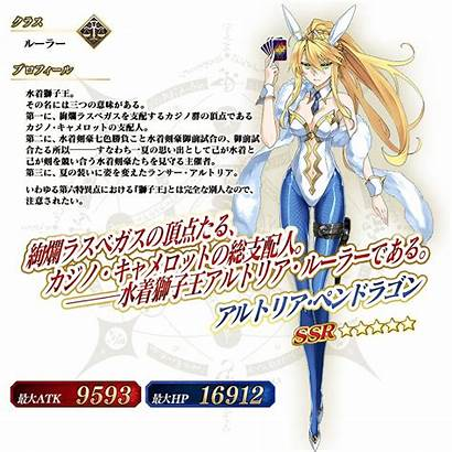 Artoria Pendragon Ruler Fate Lancer Cirnopedia Ishida