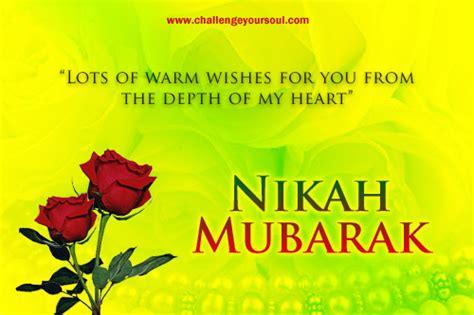 sweet islam nikah mubarak warm wishes marriage couple bride groom