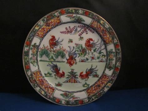oriental chinese  rooster plate    antiques