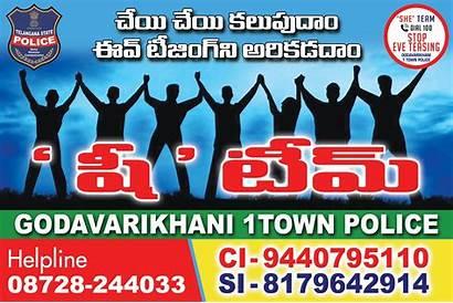 She Team Slogans Telugu Poster Awareness Wallpapers