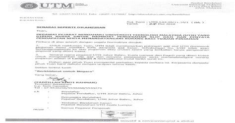 Contoh surat rasmi pengesahan pendapatan bekerja sendiri via contohbee.blogspot.com. Slip Gaji Surat Pengesahan Pendapatan - Contoh Slip Gaji Karyawan Swasta Lengkap Beserta Format ...
