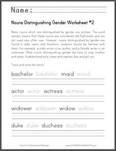 nouns distinguishing gender worksheet 1 grade three