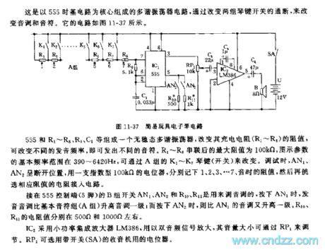 Simple Toy Electronic Organ Circuit Diagram World