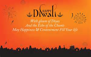 happy diwali 2017 greetings sms new diwali messages