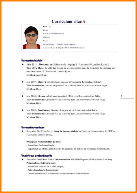 Is A Curriculum Vitae The Same As A Resume by 8 Curriculum Vitae Francais Cv Vendeuse