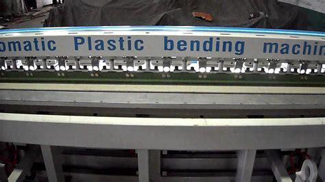 automatic plastic bending machine youtube