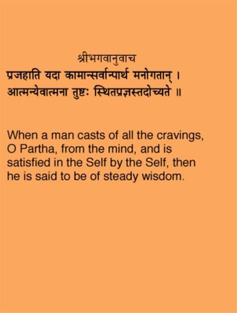 geeta saar wallpapers images  pinterest bhagavad gita gita quotes  krishna