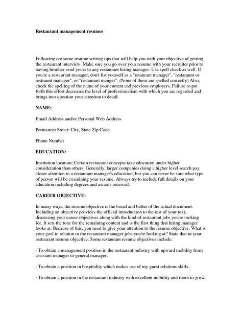 Objective In Resume Sample Career Objectives Resume