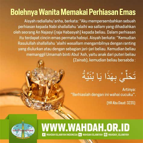bolehnya wanita memakai perhiasan emas hukum hukum yang khusus bagi kaum hawa 1 wahdah