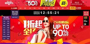 """News : Chinese making """"Singles Day"""" sales record ..."""