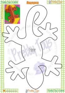 Lizard Craft Printable Patterns