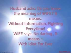 husband quotes quotesgram