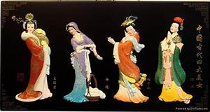 Chinese ancient four beauties - yd-12 - kwungee (China