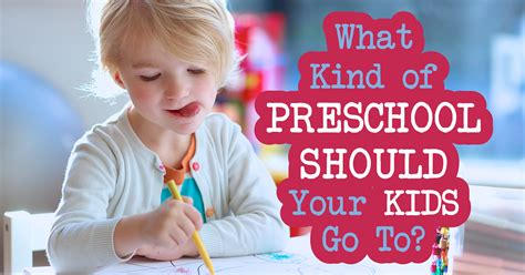 what of preschool should your go to question 1 105 | imageForSharing