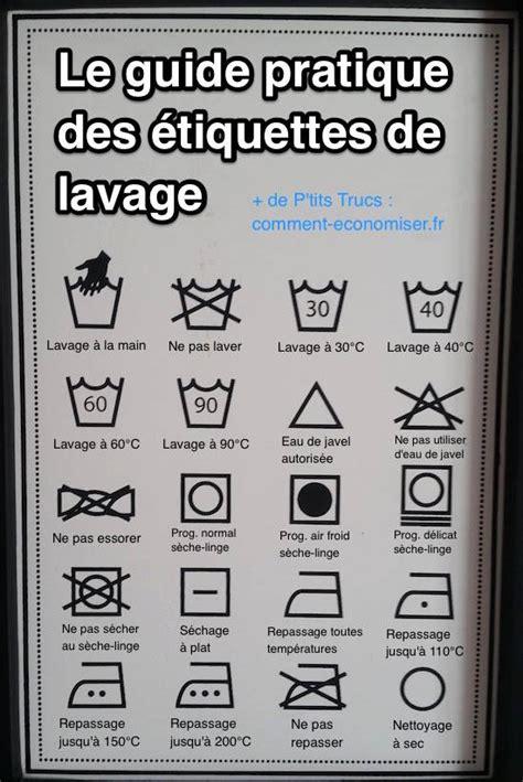 201 tiquettes de lavage enfin un guide pour comprendre leurs significations