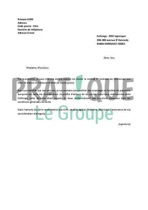 modele lettre resiliation carte cdiscount lettre de r 233 siliation cofinoga pratique fr