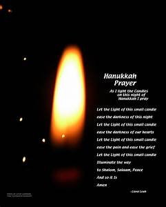 hanukkah prayer by liora entry