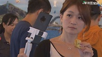 看準暑假商機 花東旅遊業者超前部署 - Yahoo奇摩新聞